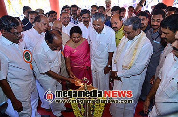 Gilivindu cultural centre and renovated Govinda Pai house inaugurated
