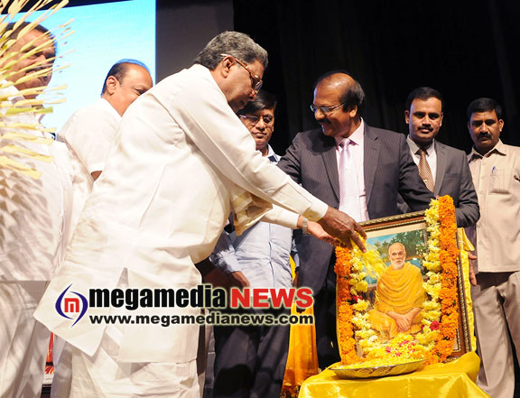 Chair to study Brahmashree Narayana Guru inaugurated at Mangaluru University