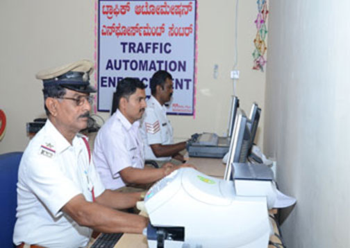 Traffic Automation Centre Mysuru