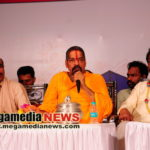 Tuluvas to join hands save our language says Mahanadasa Swamiji in Taulava Uchaya